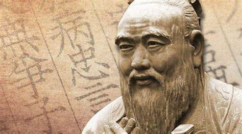 Konfuzius2